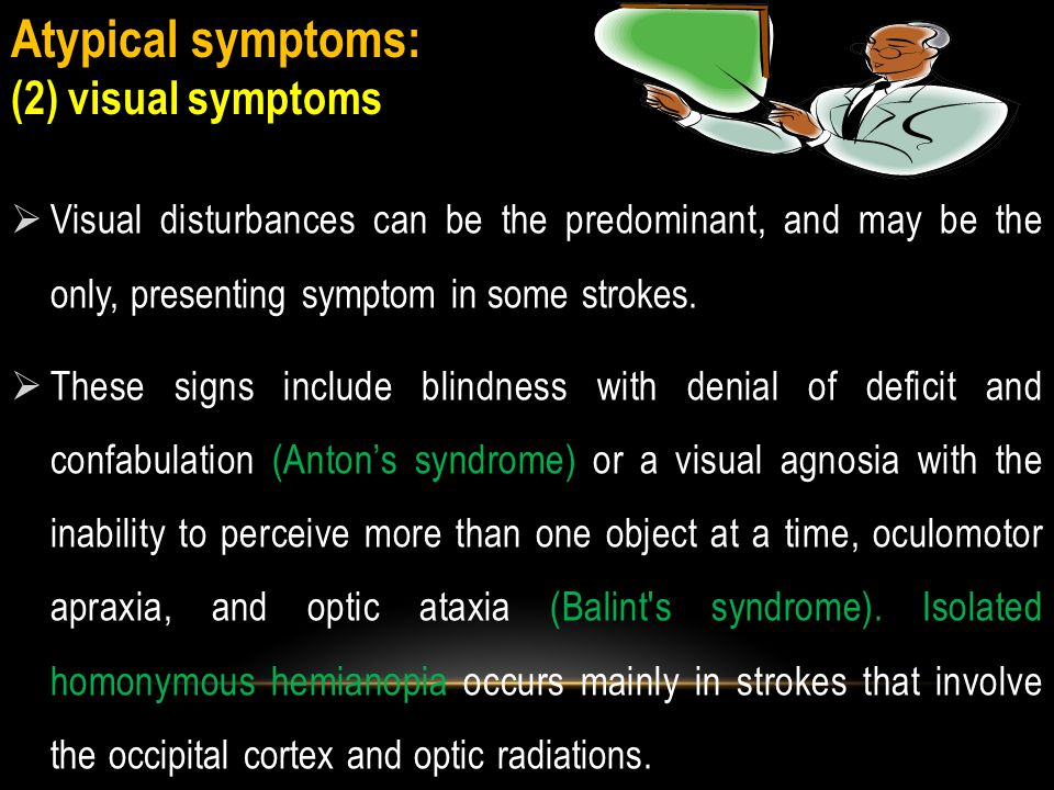  Dysarthria caused by stroke is often associated with other neurological deficits.