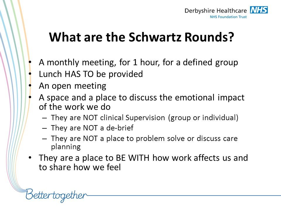 What are the Schwartz Rounds.
