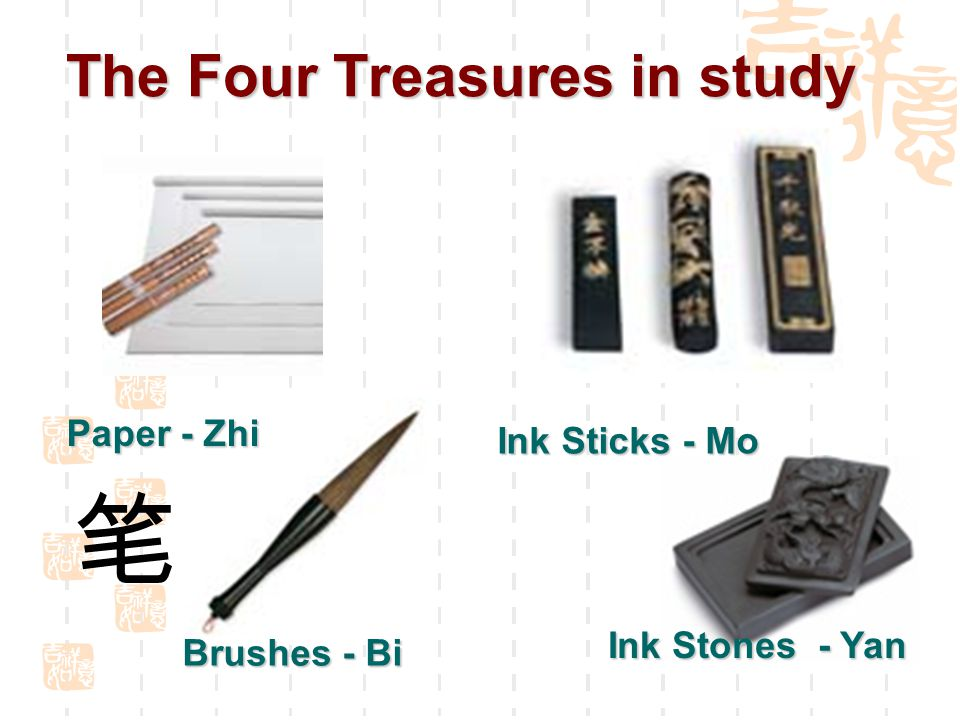 The Four Treasures in study Paper - Zhi Paper - Zhi Ink Sticks - Mo Ink Sticks - Mo Brushes - Bi Brushes - Bi Ink Stones - Yan 笔