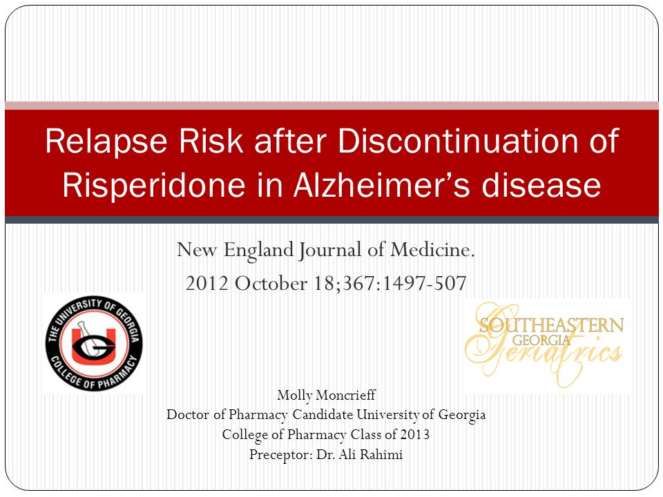 New England Journal of Medicine.