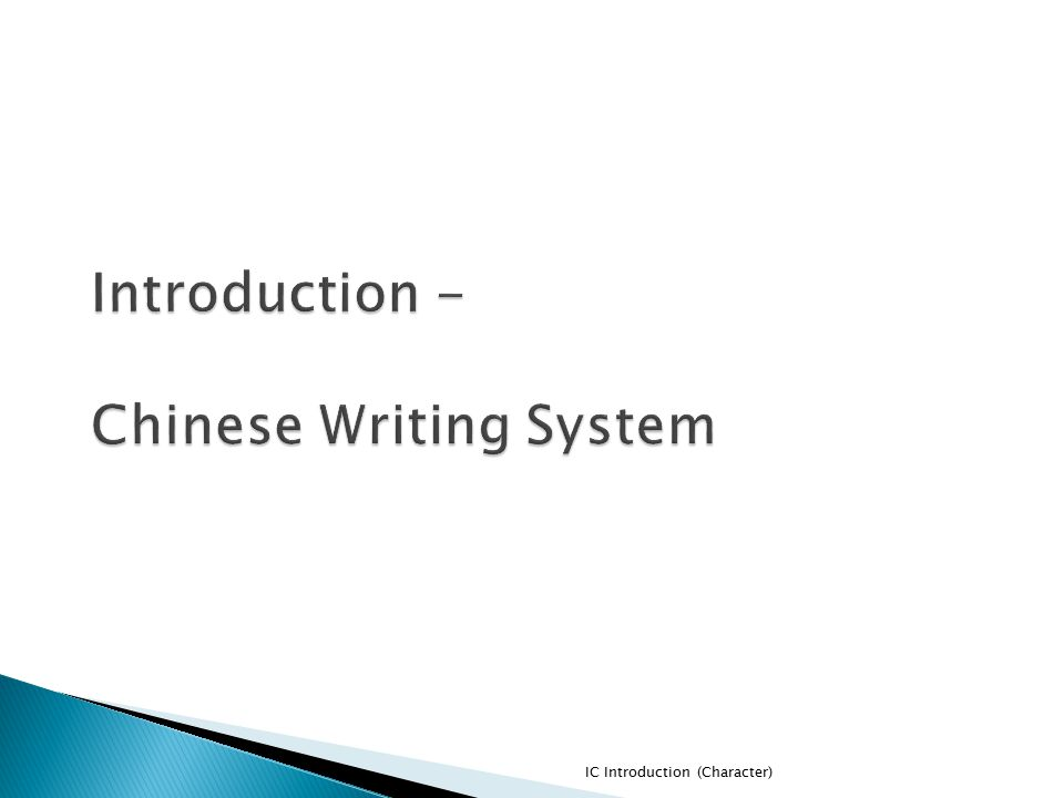 IC Introduction (Character) Question : The majority of Chinese characters fall under which category?