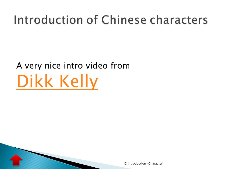 A very nice intro video from Dikk Kelly IC Introduction (Character)