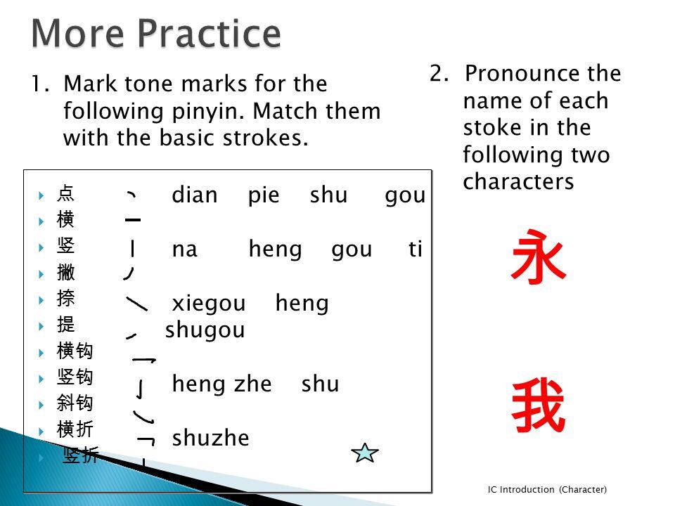  点  横  竖  撇  捺  提  横钩  竖钩  斜钩  横折  竖折 IC Introduction (Character) 1.Mark tone marks for the following pinyin. Match them with the basic str