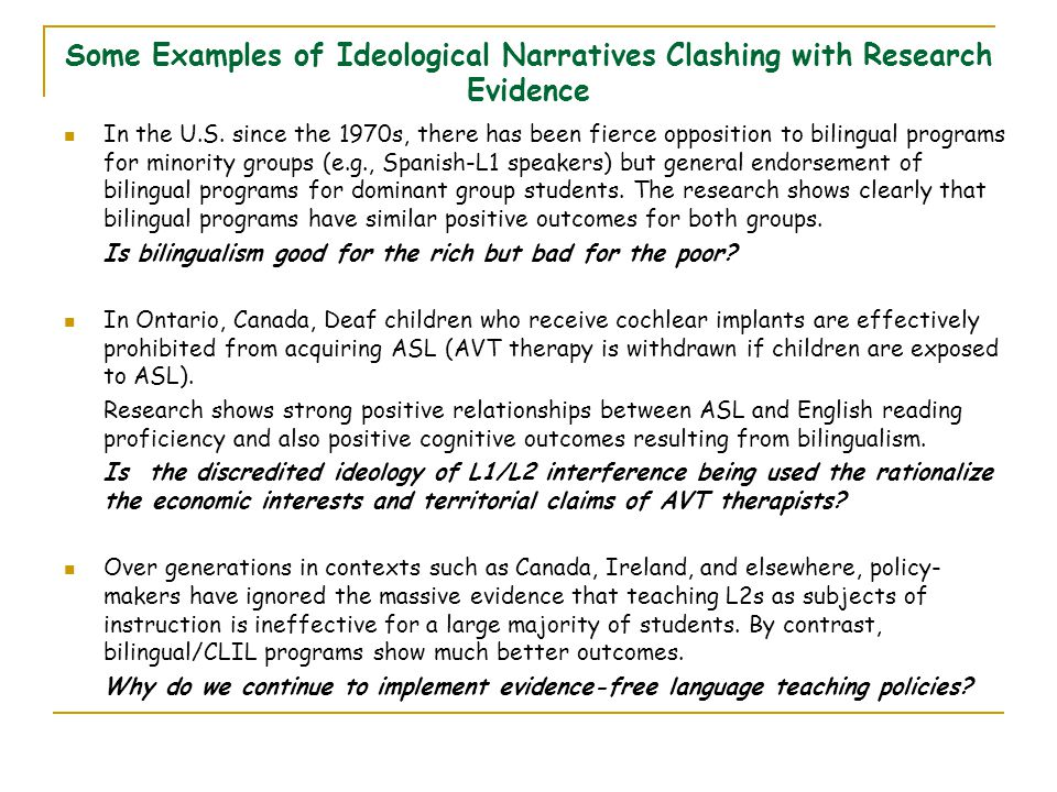 Some Examples of Ideological Narratives Clashing with Research Evidence In the U.S.