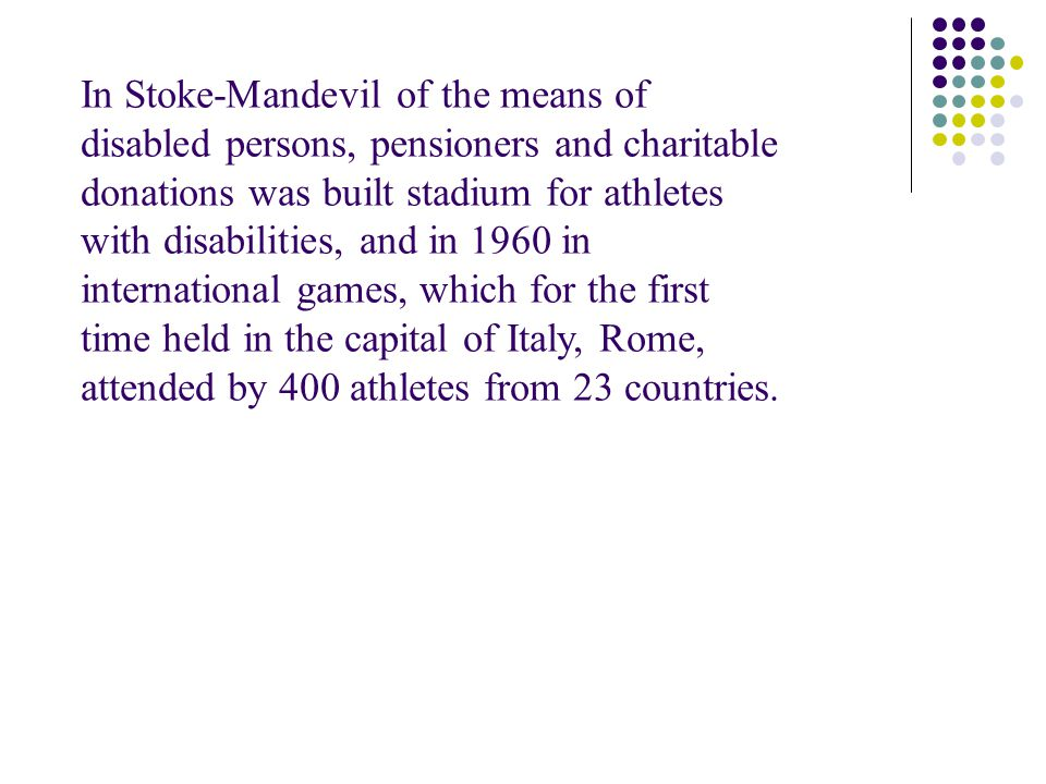 In Stoke-Mandevil of the means of disabled persons, pensioners and charitable donations was built stadium for athletes with disabilities, and in 1960