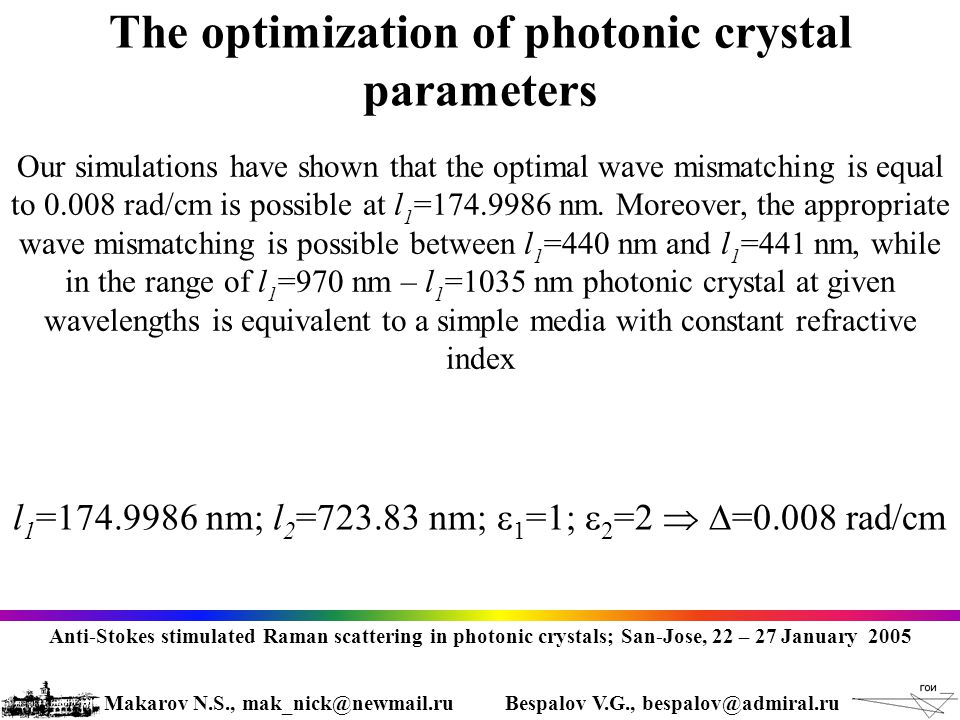 The optimization of photonic crystal parameters Our simulations have shown that the optimal wave mismatching is equal to 0.008 rad/cm is possible at l 1 =174.9986 nm.
