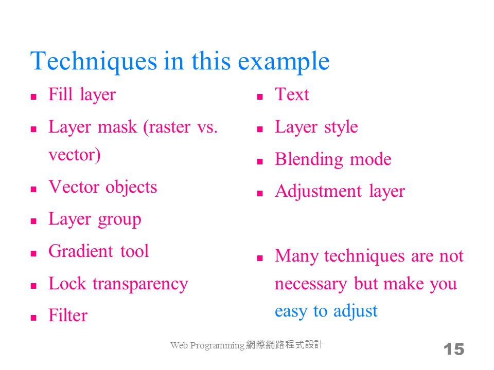 Web Programming 網際網路程式設計 15 Techniques in this example Fill layer Layer mask (raster vs.