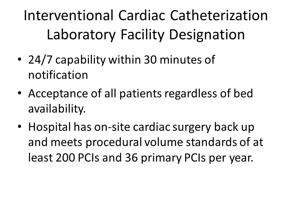 Interventional Cardiac Catheterization Laboratory Facility Designation 24/7 capability within 30 minutes of notification Acceptance of all patients regardless of bed availability.