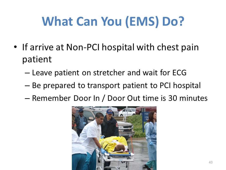 What Can You (EMS) Do.