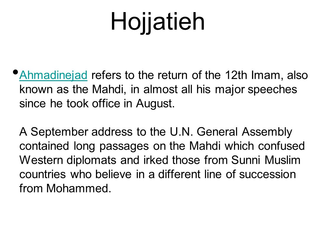 Hojjatieh Ahmadinejad refers to the return of the 12th Imam, also known as the Mahdi, in almost all his major speeches since he took office in August.