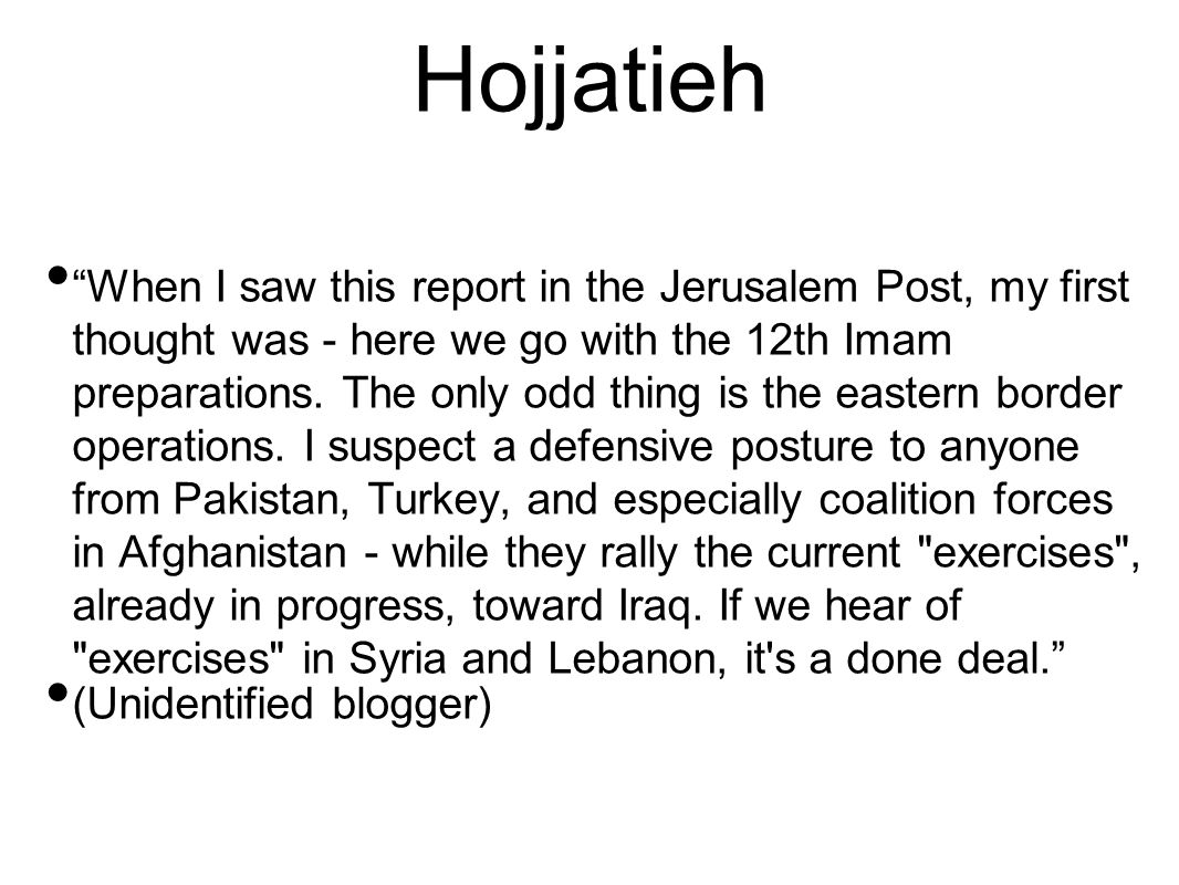 """Hojjatieh """"When I saw this report in the Jerusalem Post, my first thought was - here we go with the 12th Imam preparations. The only odd thing is the"""