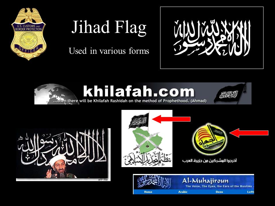 Jihad Flag Used in various forms