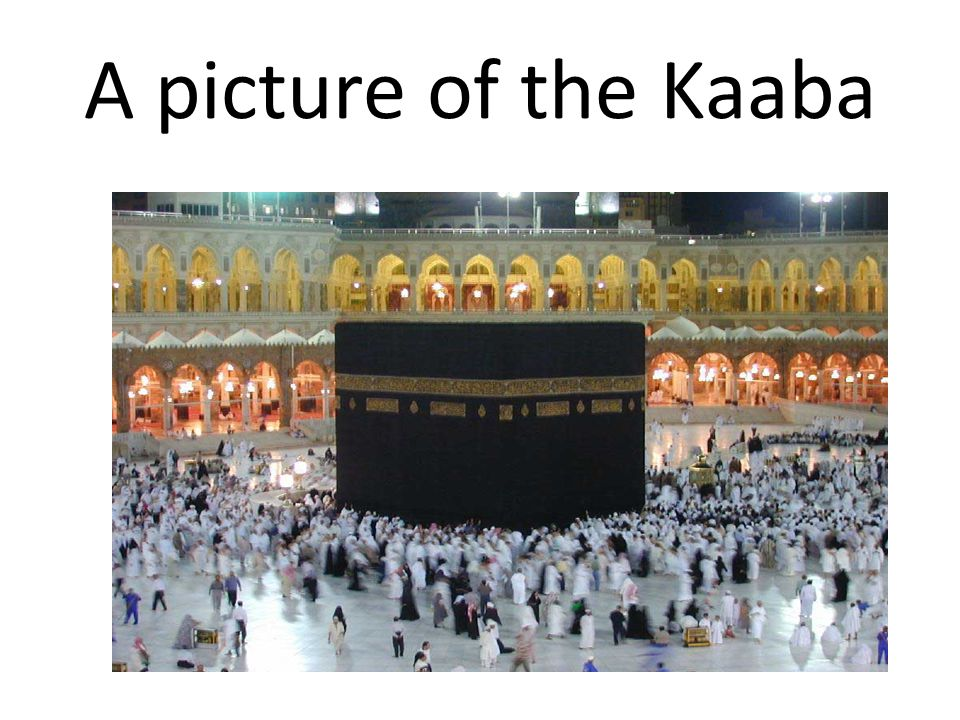 A picture of the Kaaba