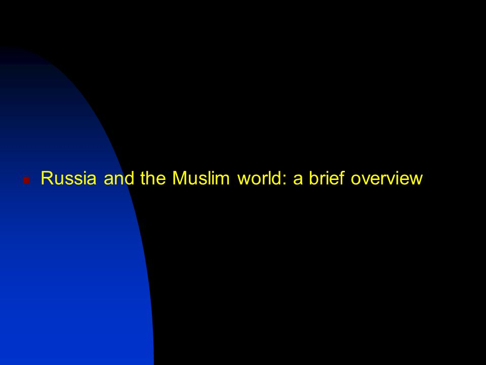 Russia and the Muslim world: a brief overview