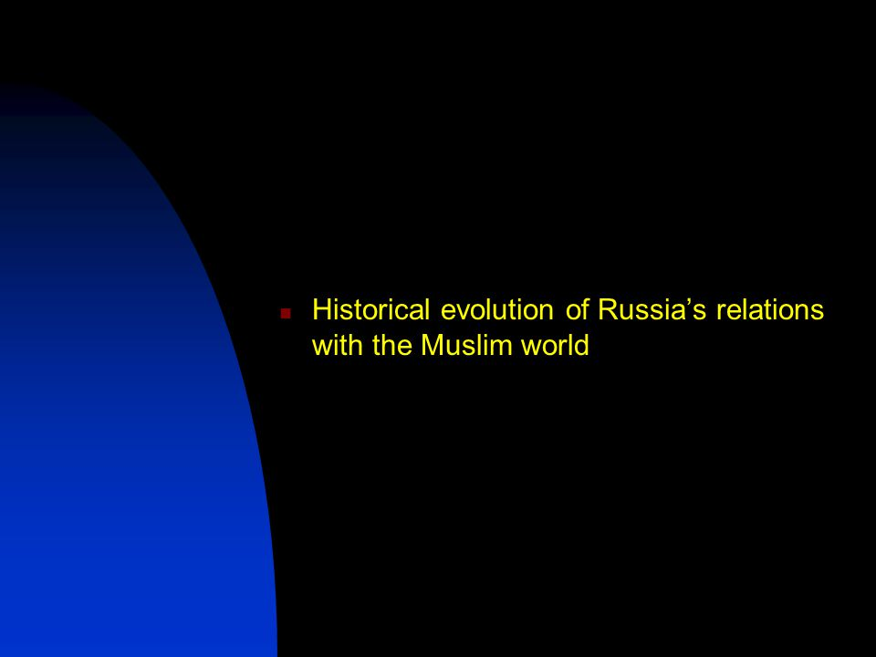 Historical evolution of Russia's relations with the Muslim world