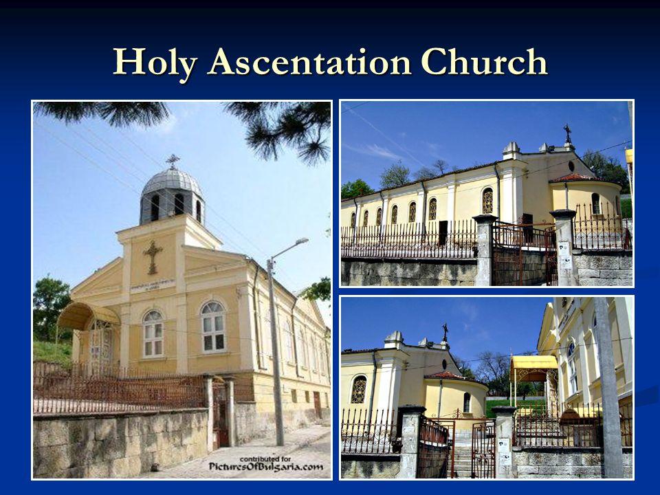 Holy Ascentation Church