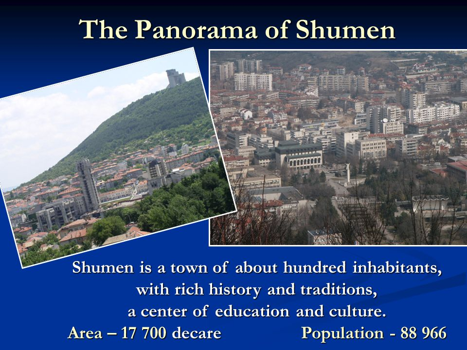 University of Shumen This is the University of Shumen.