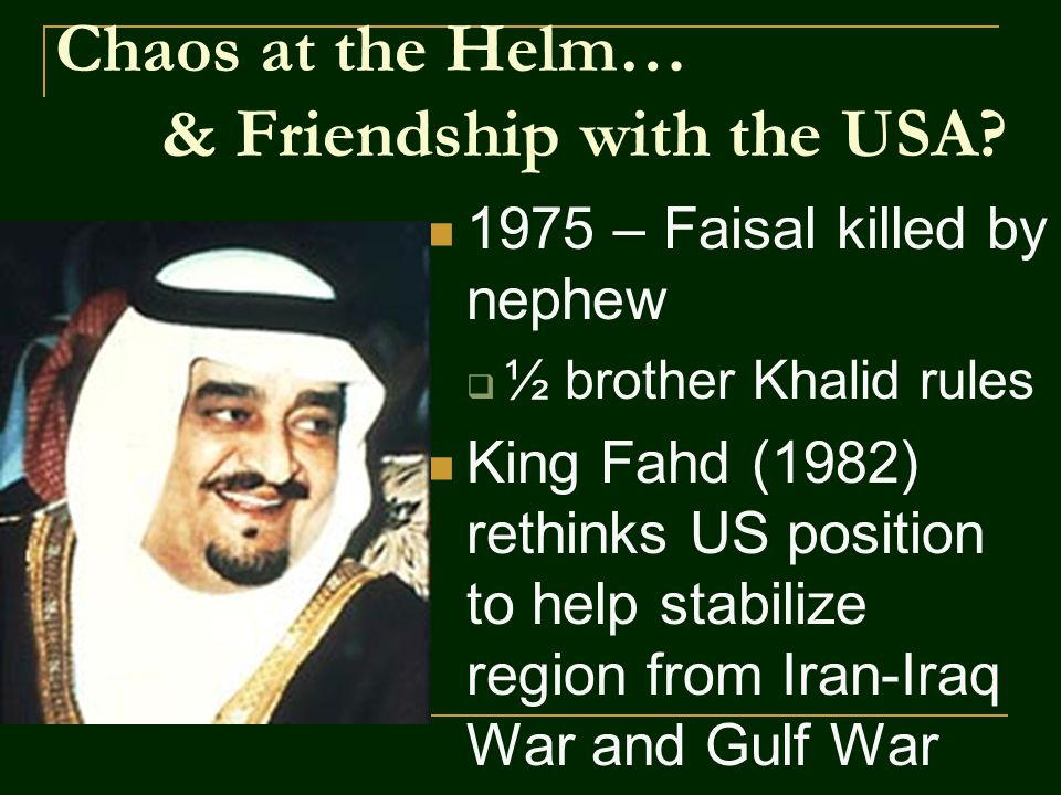Chaos at the Helm… & Friendship with the USA.