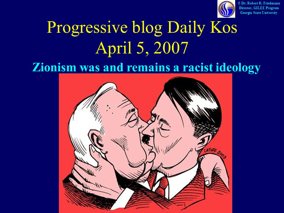 Progressive blog Daily Kos April 5, 2007 © Dr. Robert R.