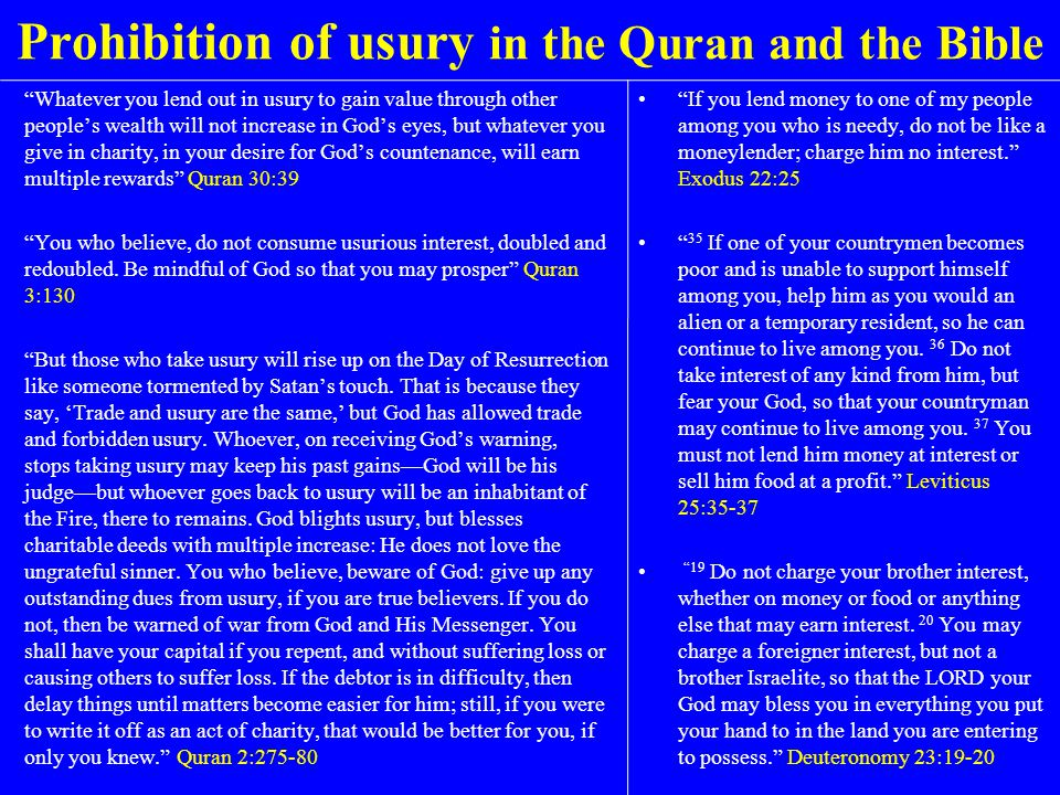 """Prohibition of usury in the Quran and the Bible """"Whatever you lend out in usury to gain value through other people's wealth will not increase in God's"""