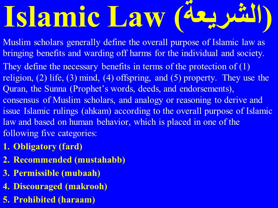Islamic Law (الشريعة) Muslim scholars generally define the overall purpose of Islamic law as bringing benefits and warding off harms for the individua
