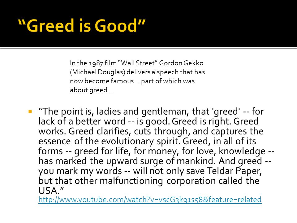  The point is, ladies and gentleman, that greed -- for lack of a better word -- is good.