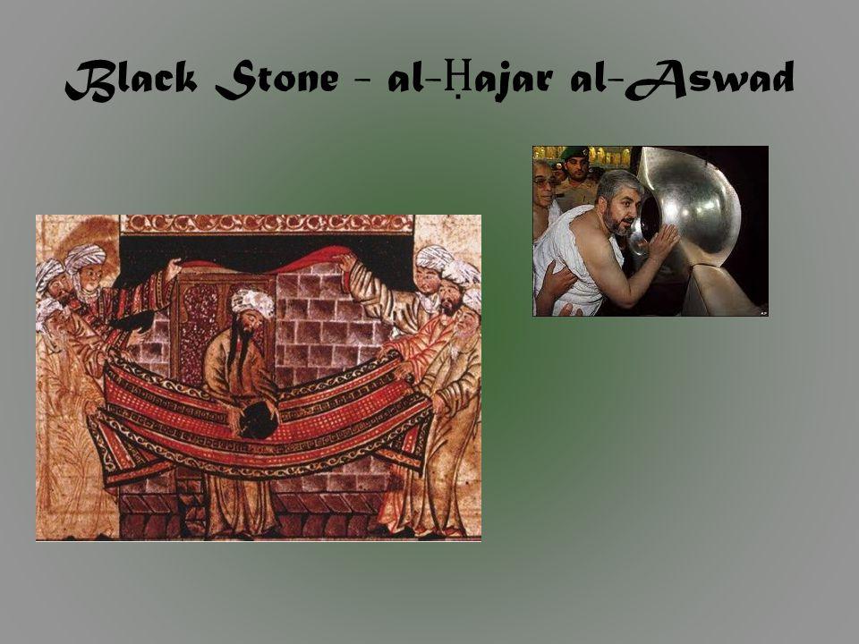 Black Stone - al- Ḥ ajar al-Aswad