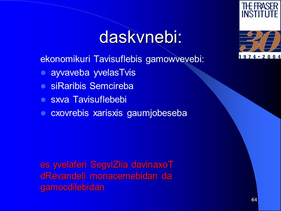 63 sicocxlis xangrZlivoba, 2002w. da ekonomikuri Tavisuflebis kvintilebi Sources: The Fraser Institute; The World Bank, World Development Indicators 2