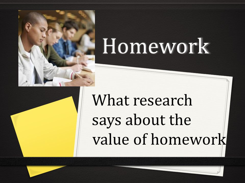 Research homework effectiveness