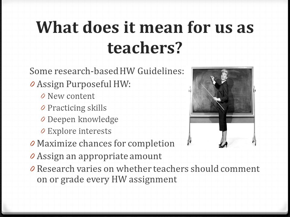 What does it mean for us as teachers.