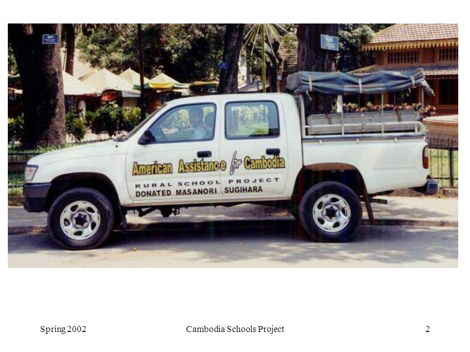 Cambodia Schools Project2