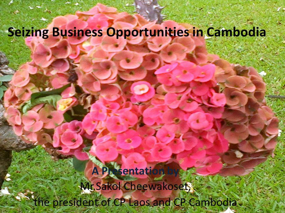 คุณสกล ชีวโกเศรษฐ ตำแหน่ง รองประธานกรรมการ กลุ่มธุรกิจเกษตร อุตสาหกรรม ( สัตว์บก ) กลุ่มประเทศกัมพูชาและ สปป.