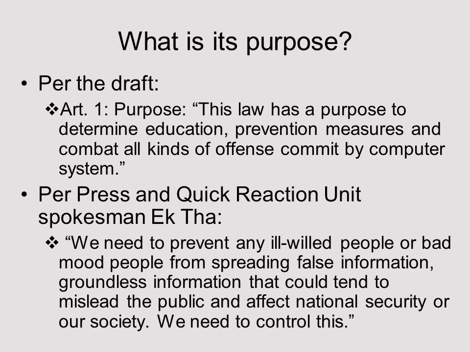 What is its purpose. Per the draft:  Art.