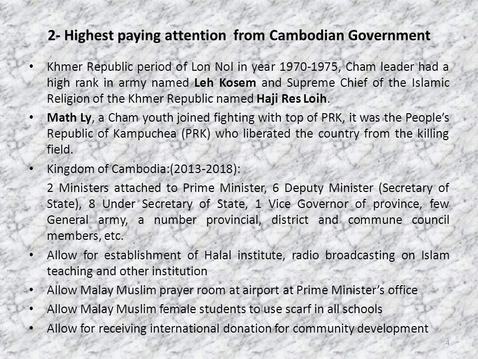 2- Highest paying attention from Cambodian Government Khmer Republic period of Lon Nol in year 1970-1975, Cham leader had a high rank in army named Leh Kosem and Supreme Chief of the Islamic Religion of the Khmer Republic named Haji Res Loih.