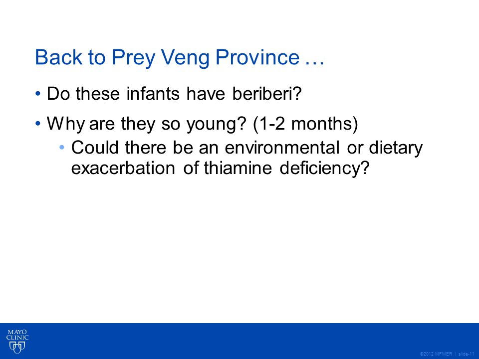 ©2012 MFMER | slide-11 Back to Prey Veng Province … Do these infants have beriberi.