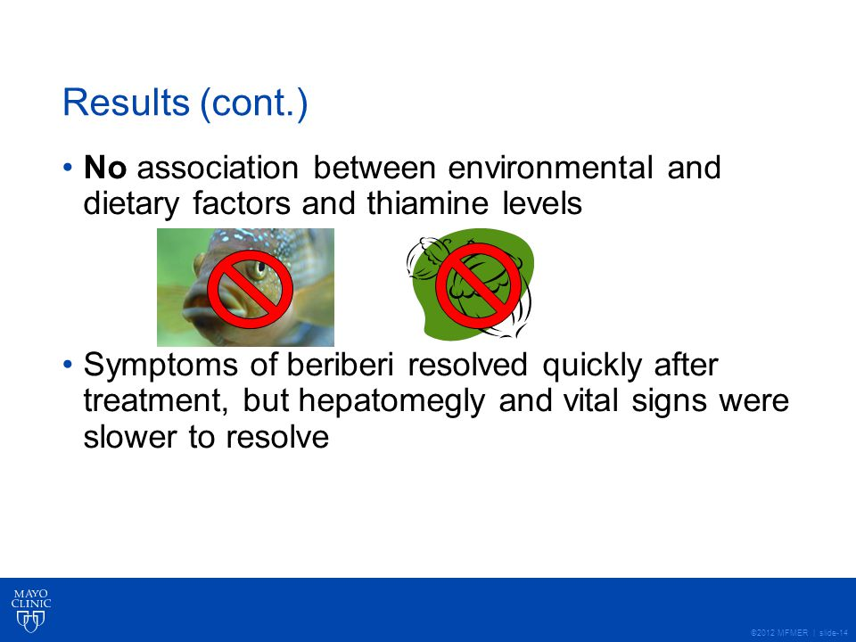 ©2012 MFMER | slide-14 Results (cont.) No association between environmental and dietary factors and thiamine levels Symptoms of beriberi resolved quic