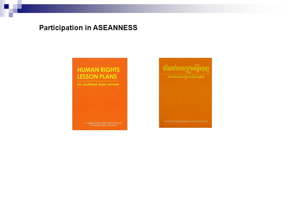 Participation in ASEANNESS