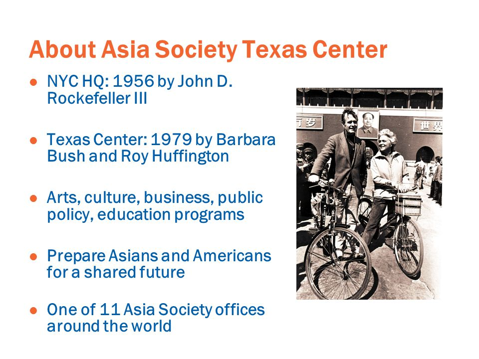 About Asia Society Texas Center NYC HQ: 1956 by John D.
