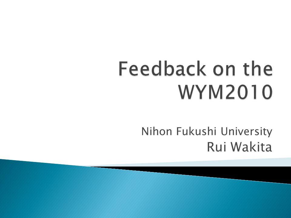 Nihon Fukushi University Rui Wakita
