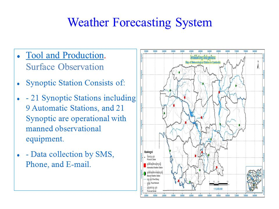 Global Data and Information With Model forecast SYNERGIE: the Graphical User Interface