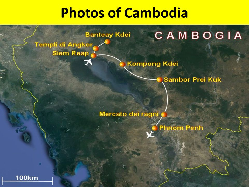 Photos of Cambodia
