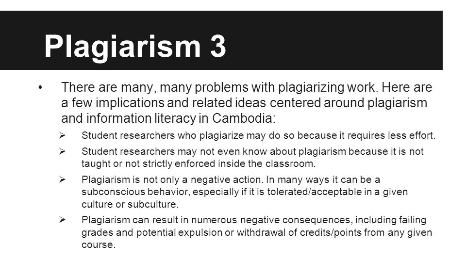 Plagiarism 3 There are many, many problems with plagiarizing work. Here are a few implications and related ideas centered around plagiarism and inform