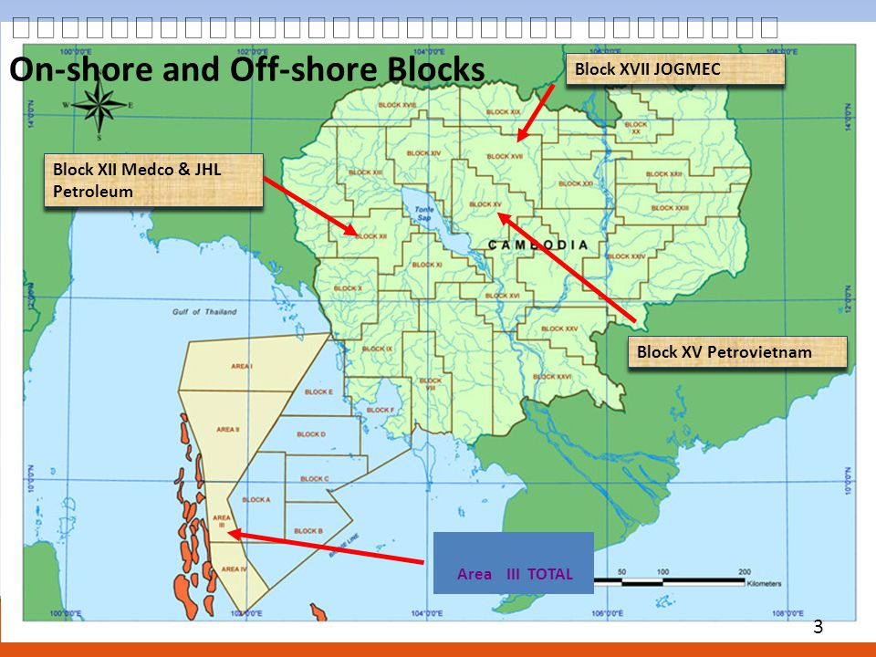 3 On-shore and Off-shore Blocks Block XVII JOGMEC Block XV Petrovietnam Area III TOTAL Block XII Medco & JHL Petroleum