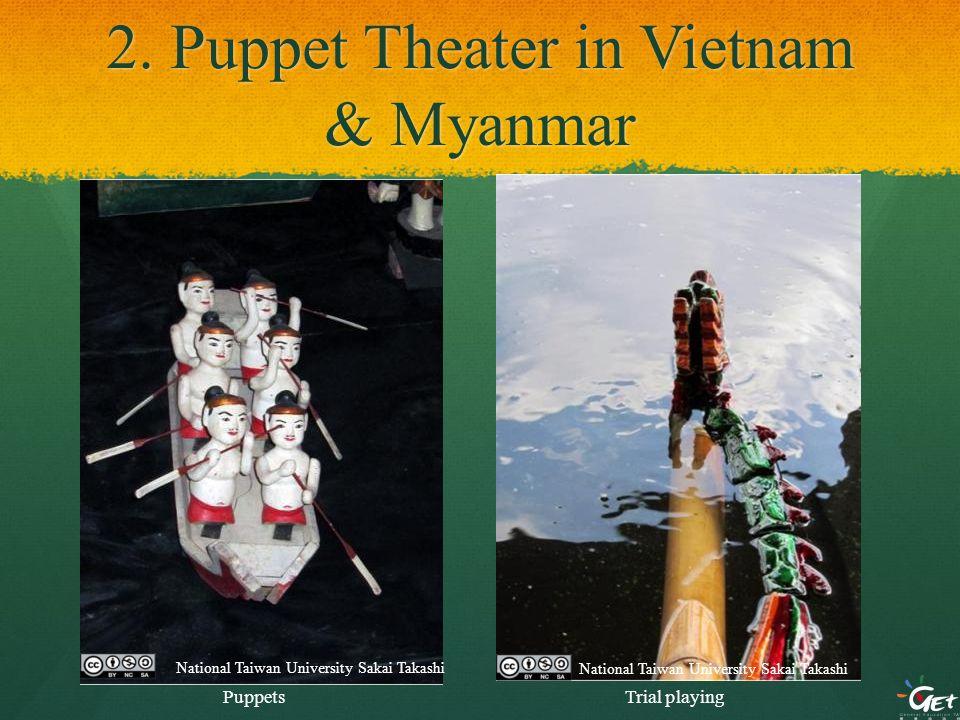 2. Puppet Theater in Vietnam & Myanmar PuppetsTrial playing National Taiwan University Sakai Takashi