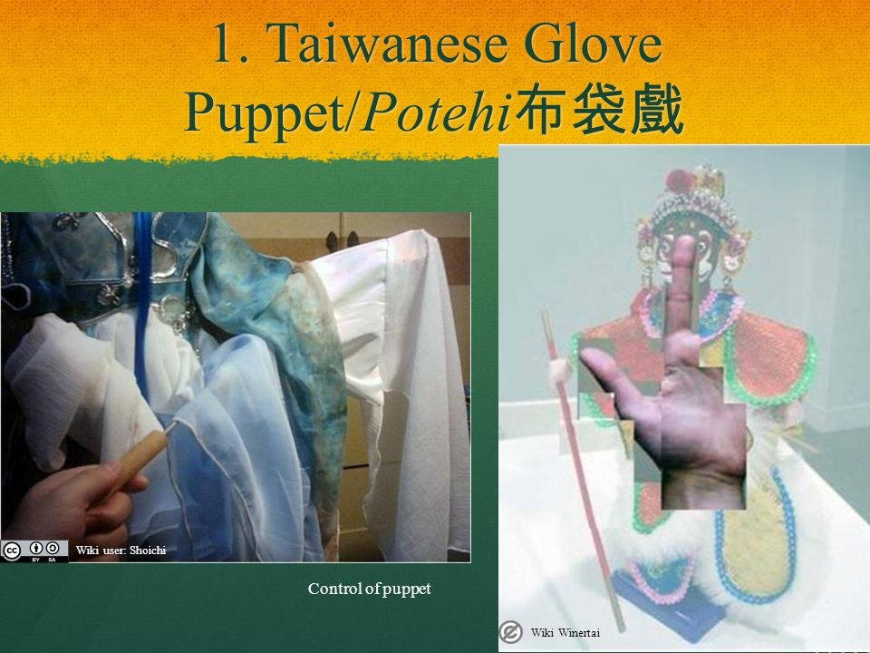 1. Taiwanese Glove Puppet/Potehi 布袋戲 Control of puppet Wiki user: Shoichi Wiki Winertai