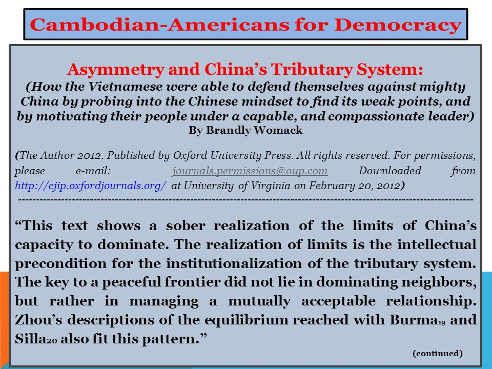 Asymmetry and China's Tributary System: (How the Vietnamese were able to defend themselves against mighty China by probing into the Chinese mindset to find its weak points, and by motivating their people under a capable, and compassionate leader) By Brandly Womack (The Author 2012.