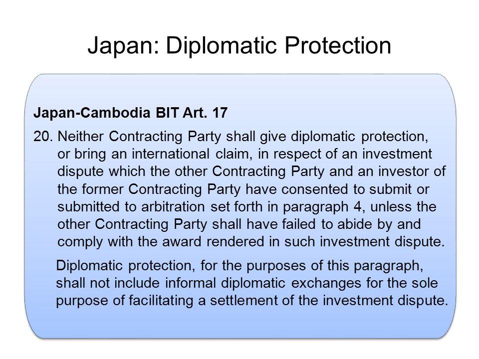 Japan: Diplomatic Protection.Japan-Cambodia BIT Art.