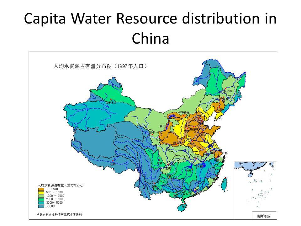 Capita Water Resource distribution in China