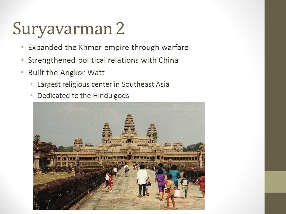 Depiction of Suryavarman 2