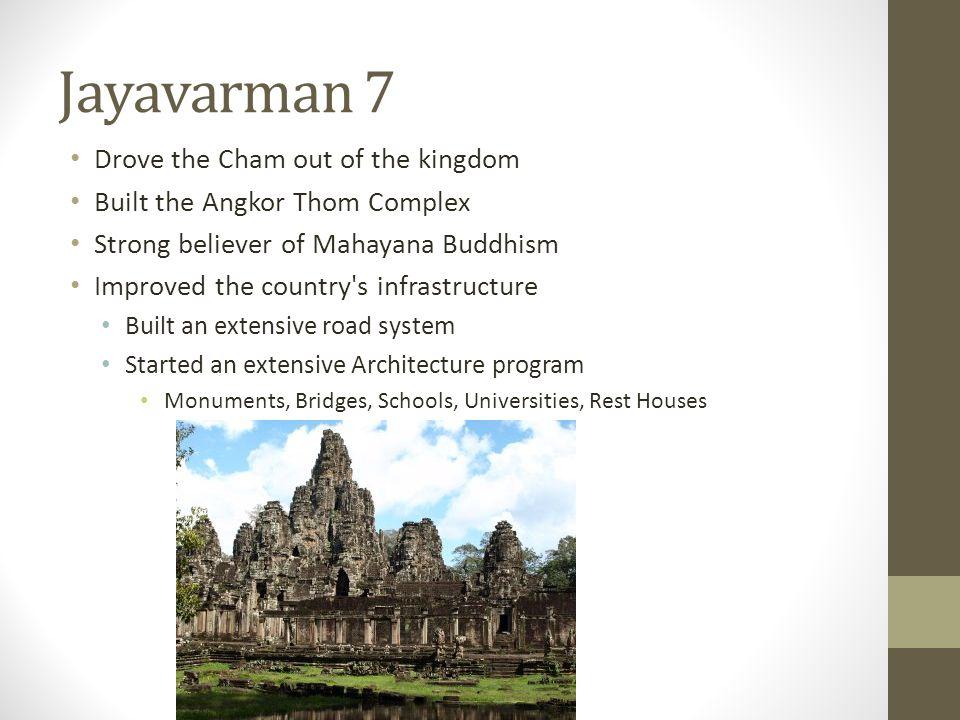 Depiction of Jayavarman 7